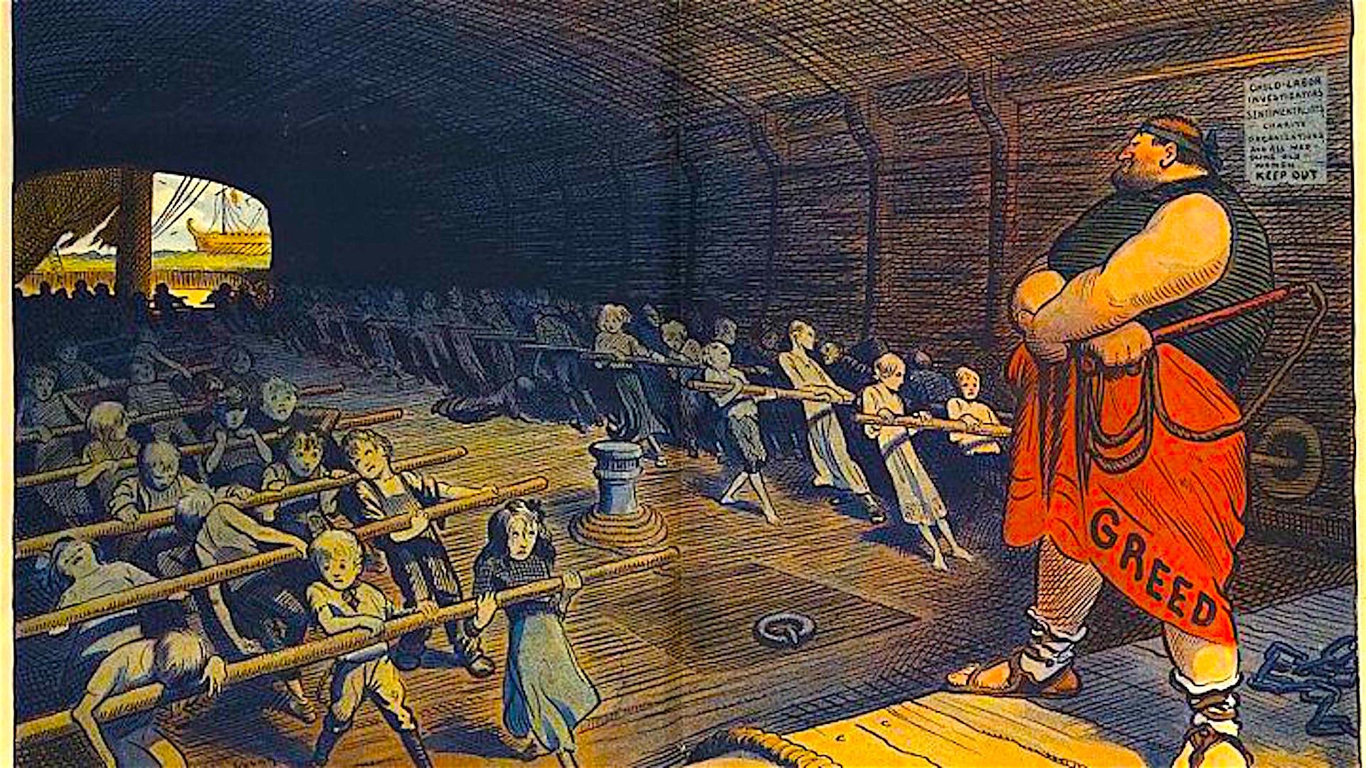 Поздравление для рабы