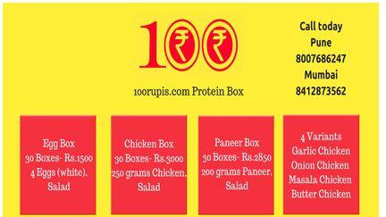 100Rupis