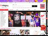 86daigou.com