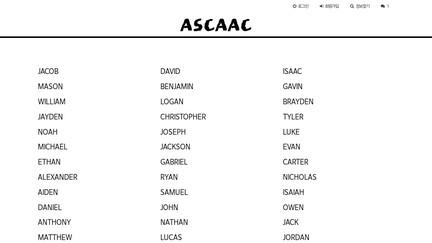 Ascaac