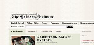 Avportal.ru