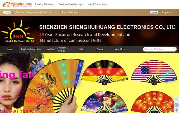 Shenzhen Shenghuihuang Electronics LED Lights