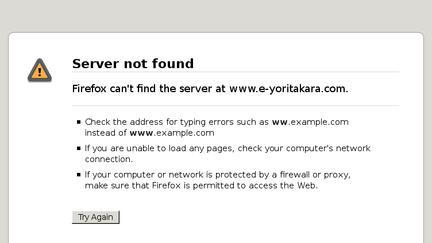 E-yoritakara.com