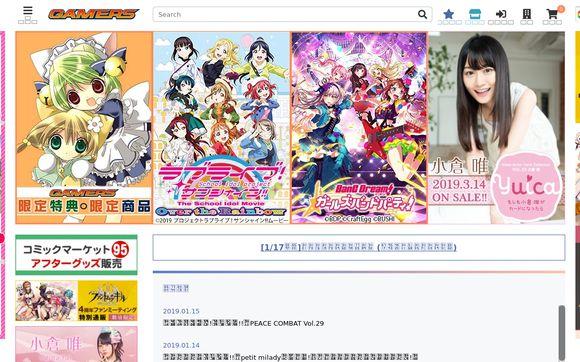 Gamers jp