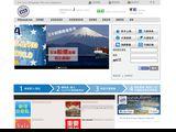 Go2usa.com.hk
