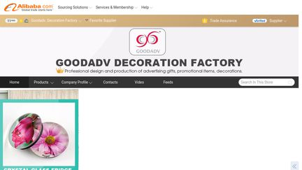 Goodadv  Decoration Factory