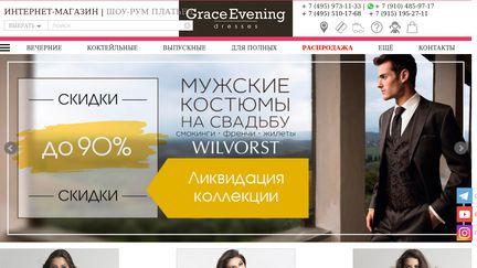 GracEevening.ru
