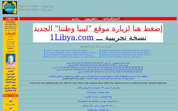 Libya Our Home