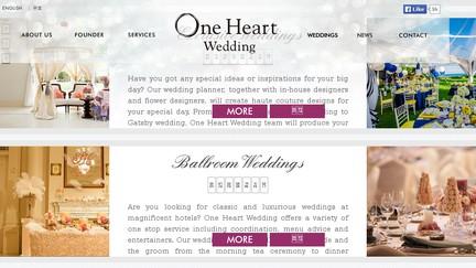 OneHeartWedding.com.hk