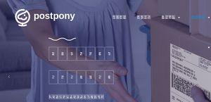 Postpony.com