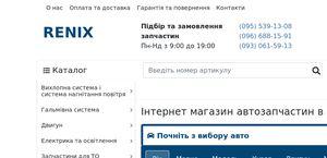 Renix.com.ua