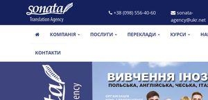 Sonata Translation Agency