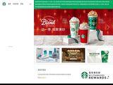 Starbucks.com.cn