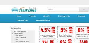 TanskyShop